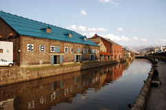 Otaru, Japan. The beautiful Otaru Canal that you cannot miss when visiting Sapporo, Japan Royalty Free Stock Photo