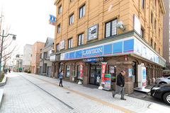 OTARU,JAPAN - Apirl 26 2016 -Lawson convenience store in Otaru. Japan ,shop for easy to buy and shop Stock Images