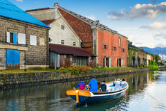 Otaru, Japan Canals stock photography