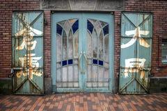 Otaru Warehouse Door, Hokkaido, Japan stock images