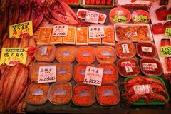 Otaru , Japan - July 26 ,2017 : Various seafood ingredients in local fish market popular tourist destination fotografia stock