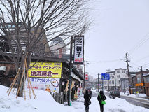 Otaru during snowfall Royalty Free Stock Photography