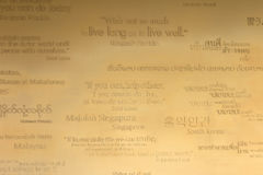 Other poem language on mortar wall Stock Image