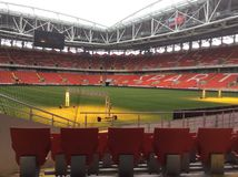 Otkritie Arena Spartak stadium in Moscow Stock Photography
