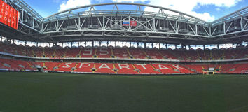 Otkritie arenaSpartak stadion moscow Royaltyfria Foton