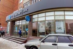 OTKRITIE-Bank Nizhny Novgorod Russland Stockbild