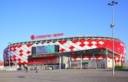 Otkrytie Arena Stadium Royalty Free Stock Image