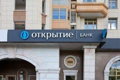 Otkrytie-Bankbüro in Moskau Lizenzfreies Stockbild