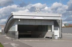 Otkrytiye竞技场, Spartak橄榄球俱乐部体育场,地铁车站 免版税库存照片