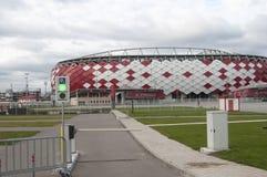 Otkrytiye arena, Spartak futbolu klubu stadium, światła ruchu dalej Zdjęcie Stock