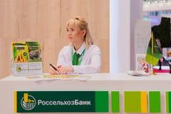 Otoño de oro de la exposición agra, ruso Imagen de archivo libre de regalías