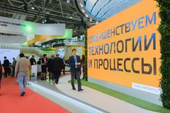 Otoño de oro de la exposición agroindustrial rusa Foto de archivo