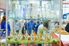 Otoño de oro de la exposición agroindustrial rusa Imagen de archivo libre de regalías