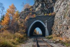Otoño en el ferrocarril de Circum-Baikal Imágenes de archivo libres de regalías