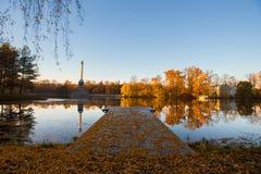 Otoño en el lago Fotos de archivo libres de regalías