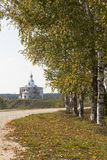 Otoño en el pueblo Urusovskaya Fotos de archivo libres de regalías