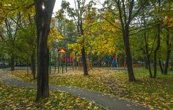 Otoño en Moscú Imágenes de archivo libres de regalías