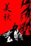 Otoño rojo Foto de archivo libre de regalías