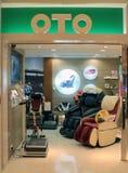 Oto shop Royalty Free Stock Photography
