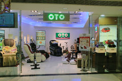 Oto shop Royalty Free Stock Photography