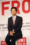 Otoma Naoki Stock Image