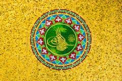 Otoman Tughra Fotografia Stock