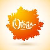 Otono, texte d'Espagnol d'automne Photo libre de droits