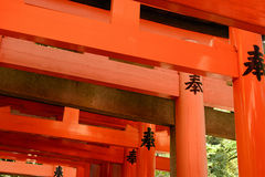 Otorii partial close-up of otorii in Fushimi Inari Taisha Shrine Stock Photography