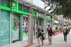 OTP Bank, Hungary Stock Images