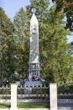 OTRADNOYE, RUSIA - 13 DE SEPTIEMBRE DE 2015: Foto del obelisco Fotografía de archivo