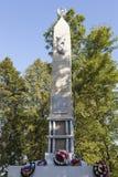 OTRADNOYE, RUSIA - 13 DE SEPTIEMBRE DE 2015: Foto del trozo de tierra de Ivanovo del obelisco Imagenes de archivo
