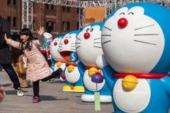 ottantesimo anniversario Doraemon Immagini Stock Libere da Diritti