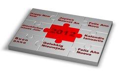 Otto linguaggi hanno detto il nuovo anno felice in 2012 Fotografie Stock