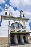Otto Wagner Church, Vienna. Architecture in art nouveau style stock photos