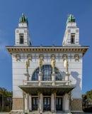 Otto Wagner Hospital in Wenen, Oostenrijk royalty-vrije stock afbeeldingen