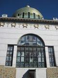 Otto-Wagner-Kirche Steinhof Wien, Österrike Royaltyfri Foto