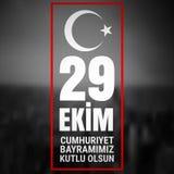 29 ottobre Cumhuriyet Bayrami, giorno Turchia, grafico della Repubblica per gli elementi di progettazione Illustrazione di vettor Fotografie Stock Libere da Diritti