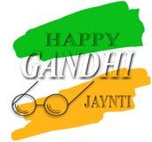 2 ottobre Gandhi Jayanti con l'illustrazione di progettazione in un fondo Immagine Stock