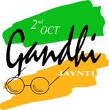 2 ottobre Gandhi Jayanti con l'illustrazione di progettazione in un fondo Fotografie Stock