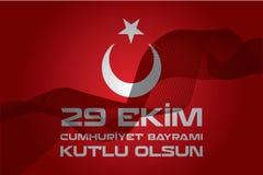 29 ottobre giorno della Repubblica Immagini Stock Libere da Diritti