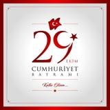 29 ottobre giorno della Turchia Immagini Stock Libere da Diritti