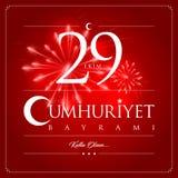 29 ottobre giorno nazionale della Repubblica della Turchia Fotografia Stock