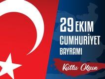 29 ottobre giorno nazionale della Repubblica della Turchia, progettazione grafica di celebrazione Immagini Stock
