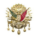 Ottoman Empire Emblem. Golden-leaf Ottoman Empire Emblem. stock illustration