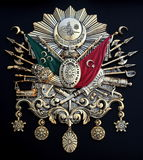 Ottoman Empire Emblem. ( Old Turkish Symbol royalty free stock images