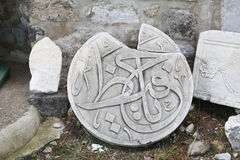 Ottoman era Carved Marble in Bodrum Castle Stock Photography