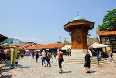 Ottoman Fountain in Sarajevo Royalty Free Stock Photography