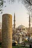 A Ottoman Gravestone And Eyup Sultan Mosque At Eyup, Istanbul Stock Images