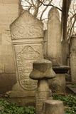 Ottoman gravestones, Eyup, Turkey Royalty Free Stock Photo
