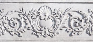 Ottoman Marble Carving Stock Photos